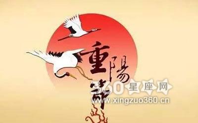 为什么重阳节要登山,这个风俗出自哪