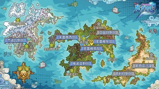 魔力宝贝手游地图大全 全地图汇总介绍