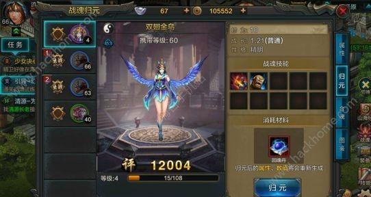 QQ华夏手游战魂怎么得 全部战魂获取方法介绍