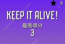 Keep it alive138.com大全 高分技巧讲解