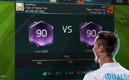 FIFA足球世界格子任务攻略 格子任务怎么做