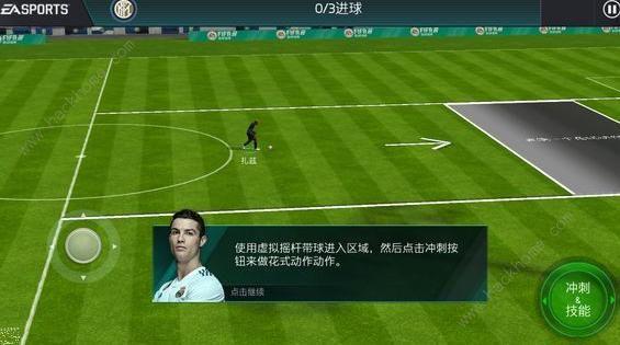 FIFA足球世界花式动作按键技巧 花式动作虚拟摇杆怎么玩