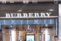我可以抱你吗Burberry什么歌?抖音我可以抱你吗Burberry在线播放