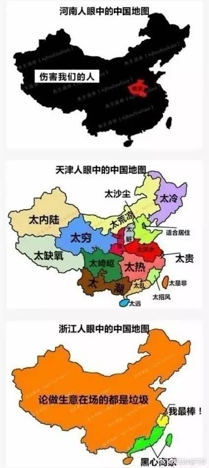 2017最新版各个省眼中的中国地图_各省份人眼里的地图