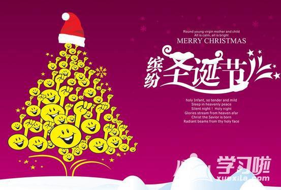 关于圣诞节的歌曲大全 圣诞节的歌曲有哪些 圣诞节好听的歌曲