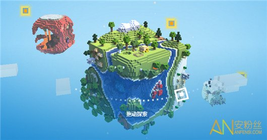 即日起,在苹果 App Store购买过《Minecraft: Pocket Edition》的正版玩家,可以领取《我的世界》中国版手游的正版回归奖励。正版回归最新信息请关注《我的世界》中国版官方微信公众号 (我的世界Minecraft) 进行反馈; 领取方式: 登录网易通行证,并上传正版《 Minecraft: Pocket Edition》游戏购买证明(苹果 App Store购买凭据或已经登录XBOX Live账号的正版游戏首页登录界面截图); 本次回归奖励只针对在2017年9月15日0时前购买过《