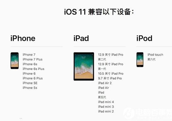 iOS11 Beta7更新了什么 iOS11 Beta7更新后卡不卡