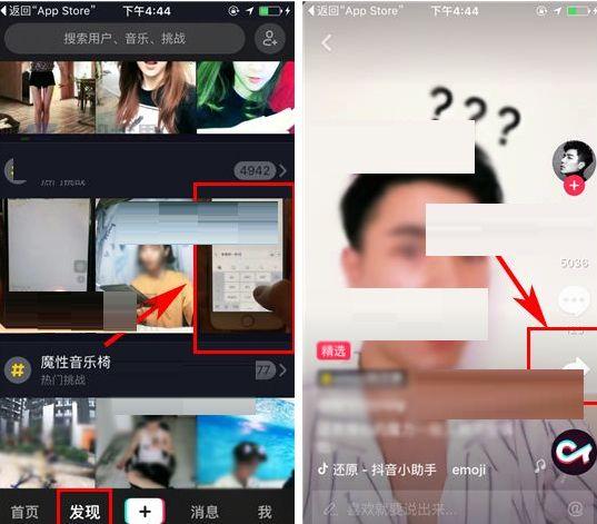 抖音短视频怎么保存到相册?抖音短视频保存别人视频方法[多图]