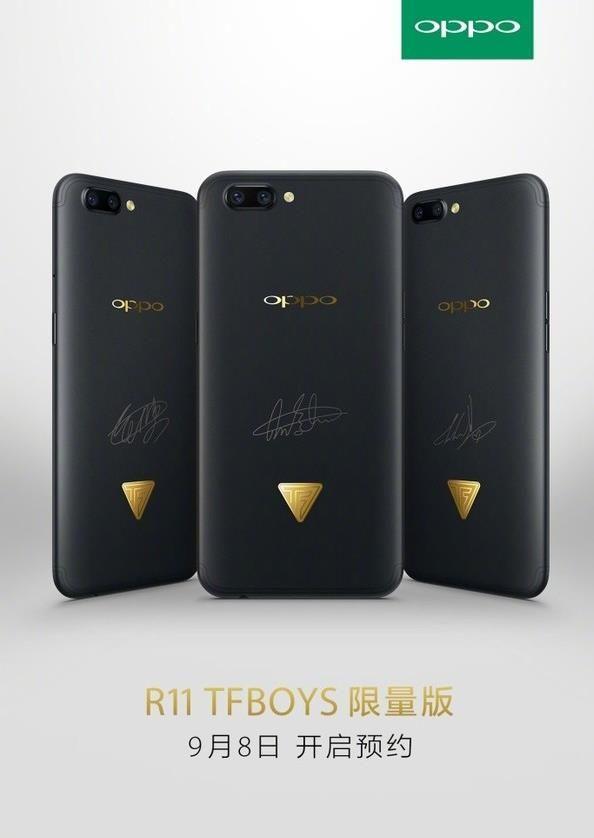 OPPO R11 TFboys定制版怎么预约?OPPO R11 TFboys限量版价格说明
