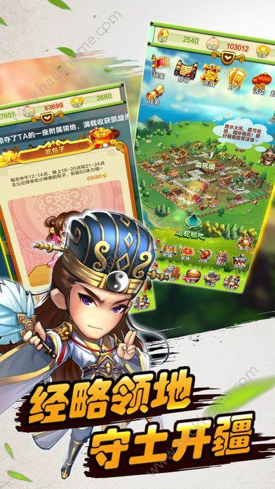 三国群侠传3D手机游戏下载,三国群侠传3D手机游戏官方版 全查软件下载