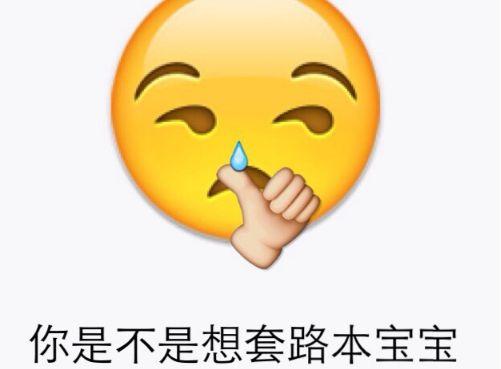 emoji表情包变脸卡片怎么做?东南西北升级版emoji制作图片