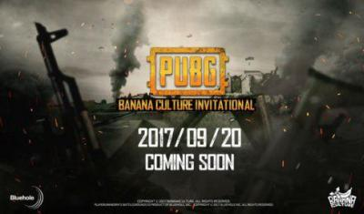 绝地求生香蕉计划国际邀请赛直播在哪看?PUBG香蕉计划国际邀请赛视频