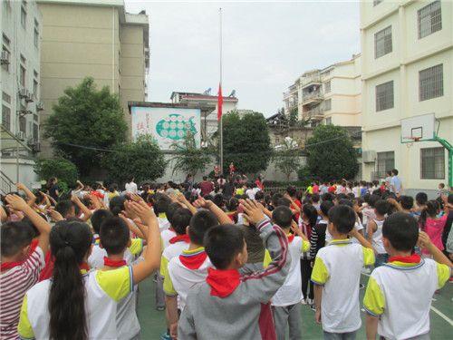 庆祝新中国成立68周年向国旗敬礼活动祝福语主题介绍