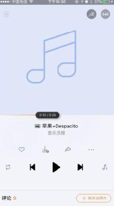 despacito架子鼓谱