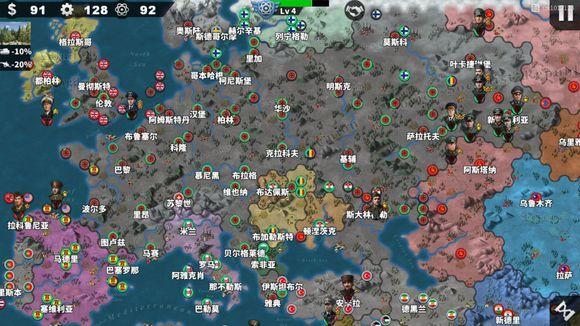 世界征服者4征服s图片