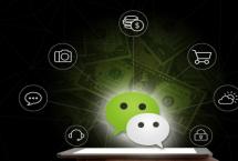 怎么恢复微信聊天记录 恢复方法