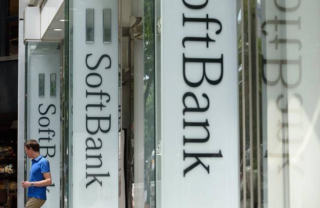 软银移动部门或推全球规模最大IPO:最早四季度上市