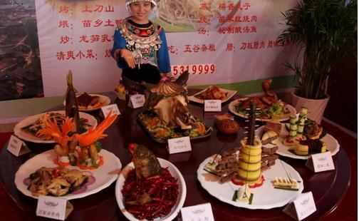 苗族的风俗习惯 苗族的饮食文化