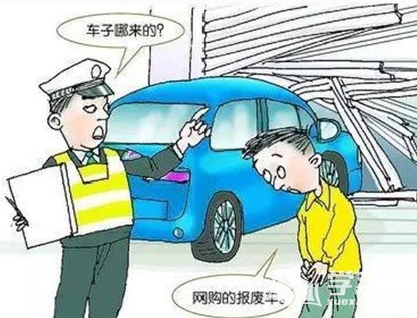 2017年杭州车辆报废补贴标准是什么
